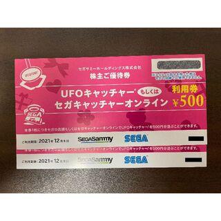 セガ(SEGA)の【kana様専用】セガサミー 株主優待券 1000円分(その他)