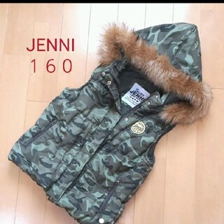 ジェニィ(JENNI)のJENNI迷彩柄中綿ベスト160(ジャケット/上着)