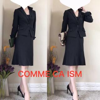 コムサイズム(COMME CA ISM)のコムサイズム セットアップ スタイル美人 スーツ ストライプ織 黒 S M 通年(スーツ)