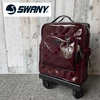 超美品 SWANY スワニー キャリーバッグ エナメル ミニキャリー(スーツケース/キャリーバッグ)