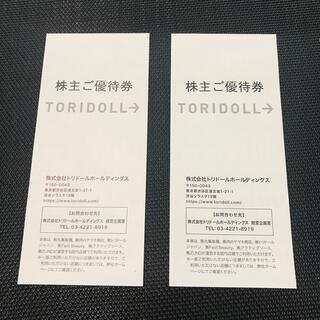 トリドール 株主優待券 8,000円分 丸亀製麺(レストラン/食事券)