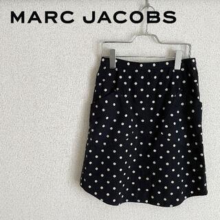 マークジェイコブス(MARC JACOBS)のMARC JACOBS マークジェイコブス ドット柄 スカート 黒 水玉(ひざ丈スカート)