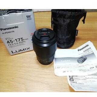 Panasonic - Lumix G X VARIO PZ 45-175m F4.0-5.6 ASPH