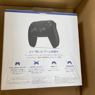 プレイステーション(PlayStation)のDualSense ワイヤレスコントローラー ミッドナイト ブラック(その他)