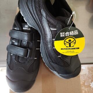 ミドリアンゼン(ミドリ安全)の安全靴(スニーカー)