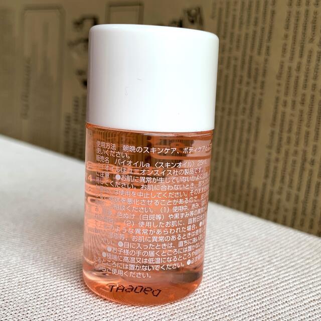 小林製薬(コバヤシセイヤク)のバイオオイル コスメ/美容のボディケア(ボディオイル)の商品写真