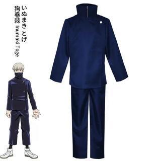 新品未使用 呪術廻戦 コスプレ レディース メンズ 衣装セット COSPLAY(衣装一式)
