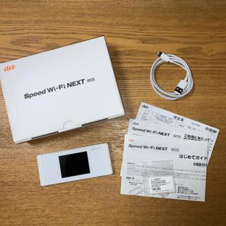 ファーウェイ(HUAWEI)のSpeed Wi-Fi NEXT W05(その他)