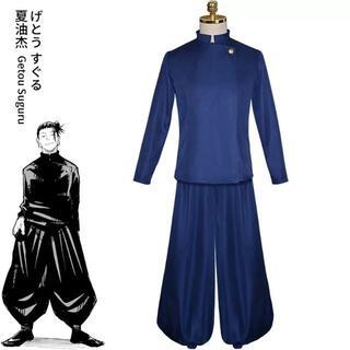 呪術*廻戦 コスプレ レディース メンズ 衣装セット 新品 COSPLAY(衣装一式)