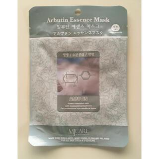 ハンスキン(HANSKIN)のMJCARE アルブチンエッセンスマスク(パック/フェイスマスク)