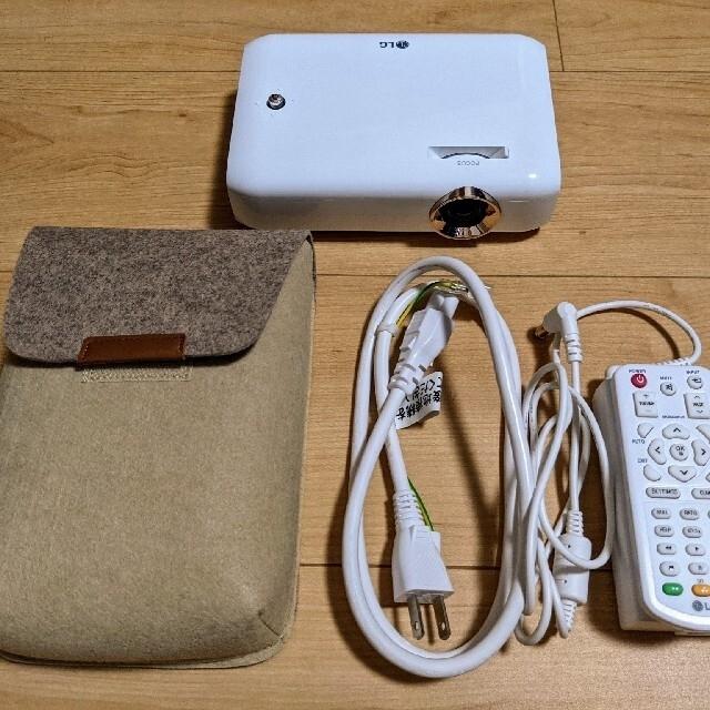 LG Electronics(エルジーエレクトロニクス)の【美品!】LG LED プロジェクター Minibeam PH550G スマホ/家電/カメラのテレビ/映像機器(プロジェクター)の商品写真