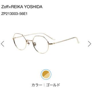 トゥデイフル(TODAYFUL)のZoff REIKA YOSHIDA ボストン メガネ 吉田怜香 新品未使用(サングラス/メガネ)