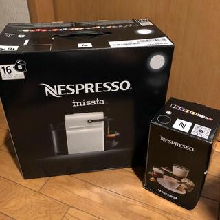 ネスレ(Nestle)のネスプレッソ コーヒーメーカー イニッシア バンドルセット C40WH-A3B(コーヒーメーカー)