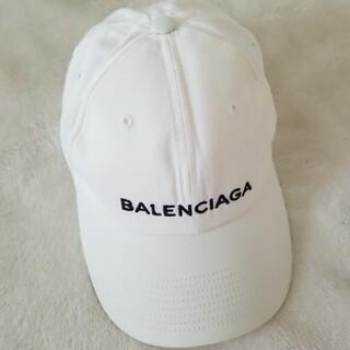 Balenciaga - BALENCIAGA❤️キャップ