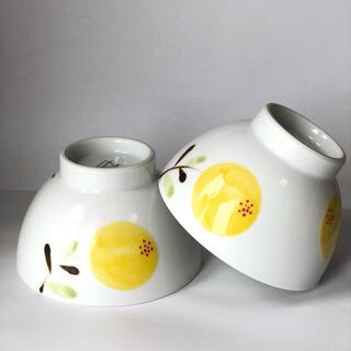 ハサミ(HASAMI)の波佐見焼 茶碗 飯碗 手描き 柚子 ゆず おしゃれ  食器 有田焼 夫婦(食器)