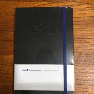 エーエヌエー(ゼンニッポンクウユ)(ANA(全日本空輸))のANA マイレージクラブ  モレスキン Diary ダイアリー 2021(手帳)