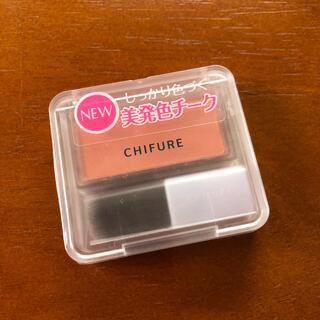 チフレ(ちふれ)の未使用‼︎ちふれ パウダーチーク 443 オレンジ系(チーク)