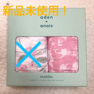 aden+anais - aden+anais swaddles(おくるみ)