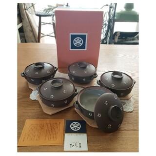 タチキチ(たち吉)のたち吉 蓋付き器 5客 セット 新品(食器)