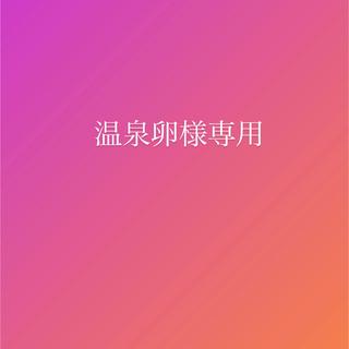 ディーンアンドデルーカ(DEAN & DELUCA)の新品未開封!トレーダージョーズ☆ベーグルセサミシーズニング3本SET(調味料)