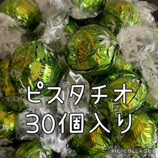 Lindt - リンツ リンドール ピスタチオ 30個入り【箱発送】【クール便対応可】