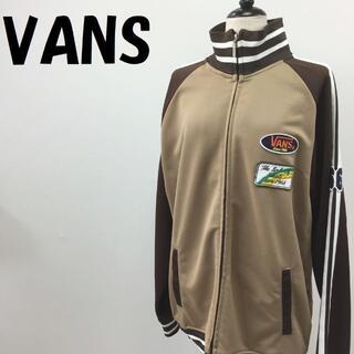 ヴァンズ(VANS)の【人気】ヴァンズ ワッペンロゴ ジャージジャケット ブラウン系 XL レディース(その他)