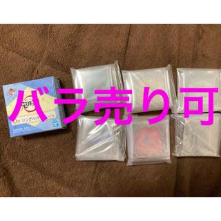 バンダイ(BANDAI)のバラ売り可 一番くじ 鬼滅の刃 コフレ D賞 シングルカラー 全9種類中6種類(その他)