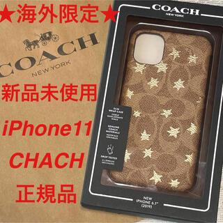 コーチ(COACH)の【新品】CoachコーチiPhone 11 スマホケース シグネチャーキラキラ星(iPhoneケース)