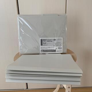 コクヨ(コクヨ)のコクヨ 個別フォルダー PP 10冊(オフィス用品一般)
