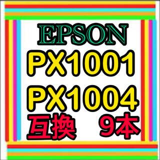 【おまけ付】EPSON PX-1001PX-1004 くま熊クマ インク59 (PC周辺機器)
