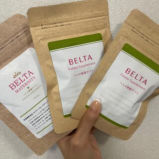 ベルタ葉酸サプリ 3袋セット(その他)