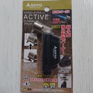SOTO マイクロトーチ ACTIVE ブラック