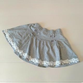クミキョク(kumikyoku(組曲))の未使用 組曲 スカート 140(スカート)