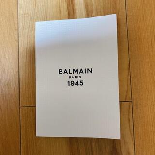 バルマン(BALMAIN)のバルマン 小冊子(ショップ袋)
