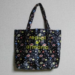 レピピアルマリオ(repipi armario)のrepipi armario トートバッグ(トートバッグ)