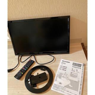 アクオス(AQUOS)の【中古美品】SHARP AQUOS LC-22K30 液晶TV 22インチ(テレビ)