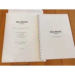 バルマン(BALMAIN)のバルマン 雑誌(ファッション)