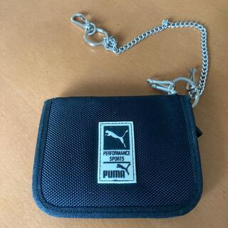 プーマ(PUMA)のプーマ PUMA  二つ折り財布 キーチェーン付(財布)