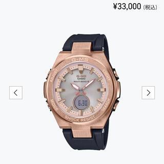 ベビージー(Baby-G)のカシオ 腕時計 BABY-G G-MS ソーラー ピンクゴールド×ブラック (腕時計)
