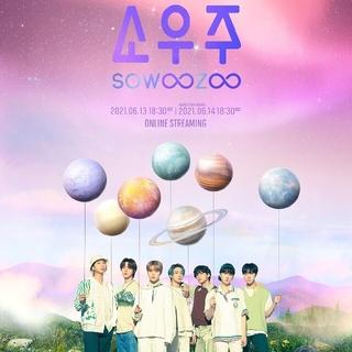 ボウダンショウネンダン(防弾少年団(BTS))の2021 MUSTER SOWOOZOO 4枚組(ミュージック)