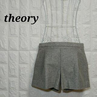 セオリー(theory)のセオリー ショートパンツ ウール キュロット XS相当(ショートパンツ)
