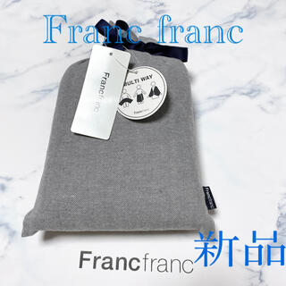 フランフラン(Francfranc)のフランフラン マルティッシュ スロー ラグ 新品 ♡ ラルフローレン ユニクロ(ラグ)
