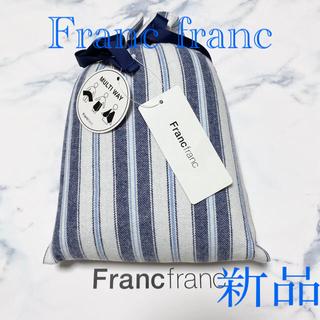 フランフラン(Francfranc)のフランフラン マルティッシュスロー 新品 ♡ IKEA ザラ ニトリ ビームス(ラグ)