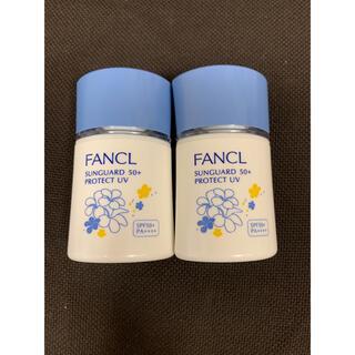 ファンケル(FANCL)のファンケル サンガード50+ 30ml 2本(日焼け止め/サンオイル)