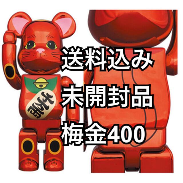 MEDICOM TOY(メディコムトイ)のBE@RBRICK 招き猫 梅金メッキ 400% ベアブリック エンタメ/ホビーのフィギュア(その他)の商品写真