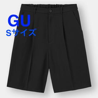 ジーユー(GU)のGU センタープレスバミューダパンツ(ハーフパンツ)