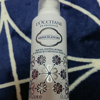 ロクシタン(L'OCCITANE)のL'OCCITANE イルミネイティングクレイジングフォーム(洗顔料)