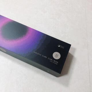 クレイズ(Clayz)のホリスティックキュア 32mm(ヘアアイロン)