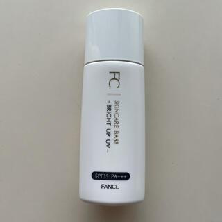 ファンケル(FANCL)のファンケル スキンケアベース ブライトアップ UV SPF35 24ml(化粧下地)