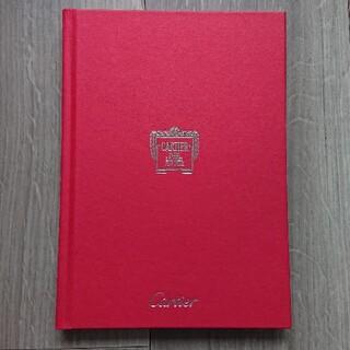 カルティエ(Cartier)の非売品 カルティエ カタログ 2012年(ファッション)